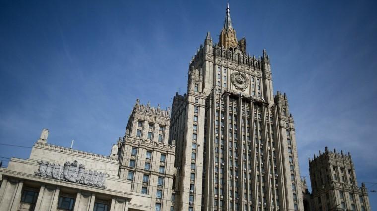 мид россия решительно осуждает попытку покушения президента венесуэлы