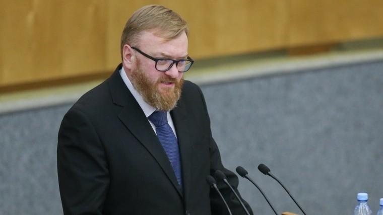 Милонов требует строгого наказания запубличный секс в«Зарядье»