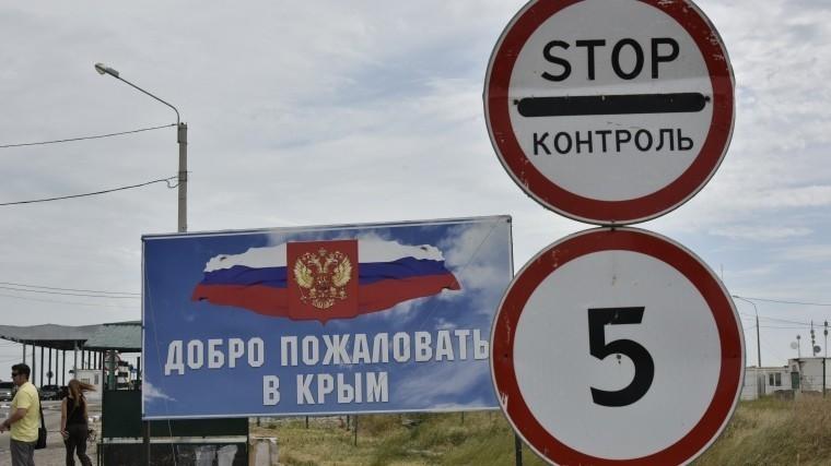 Украинский пункт пропуска сКрымом работает вштатном режиме