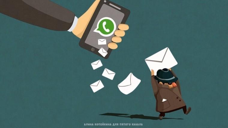whatsapp станет хранить секреты