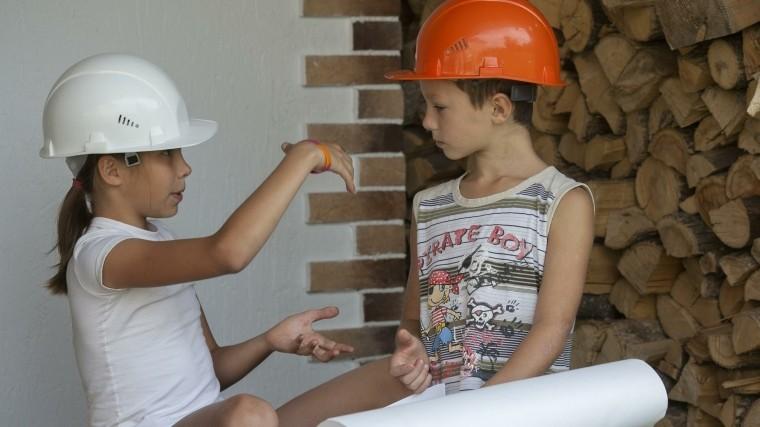 детском центре орленок открылся форум движения школьников