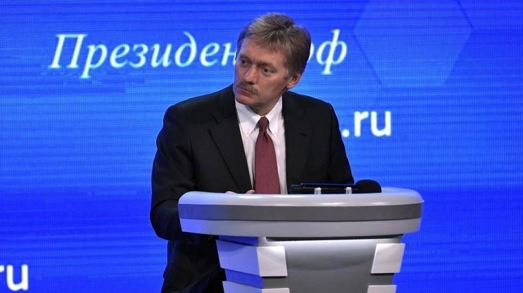 Убийство Захарченко неменяет позицию России поминским соглашениям— Песков
