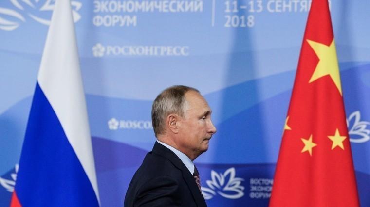пояс путь путина пригласили приехать саммит китай
