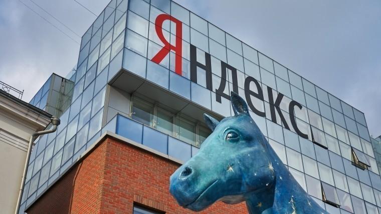 «Яндекс» тестирует новый сервис для поиска работы «Таланты»