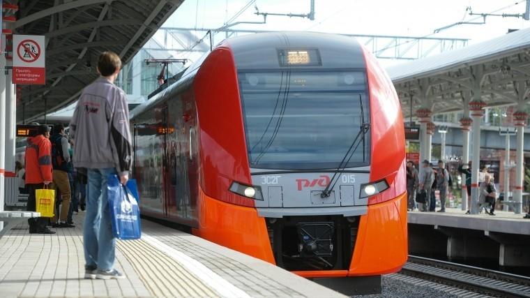 Пассажиры смогут покупать билеты наэлектричку через приложение