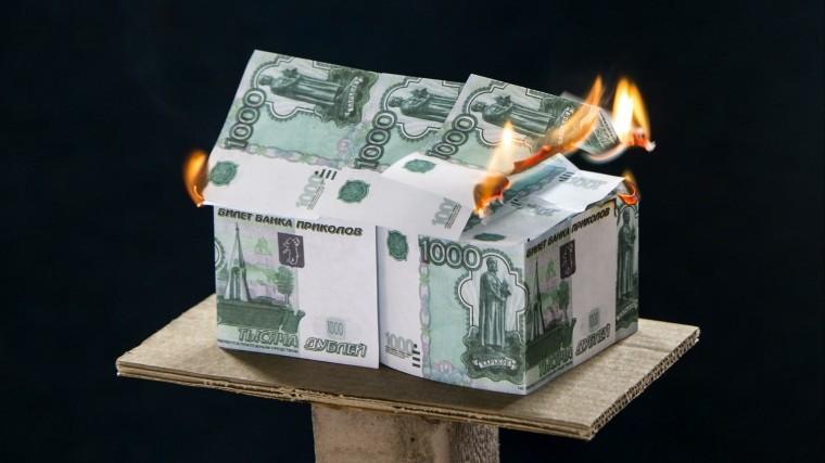 центробанк усмотрел деятельности кэшбери признаки финансовой пирамиды