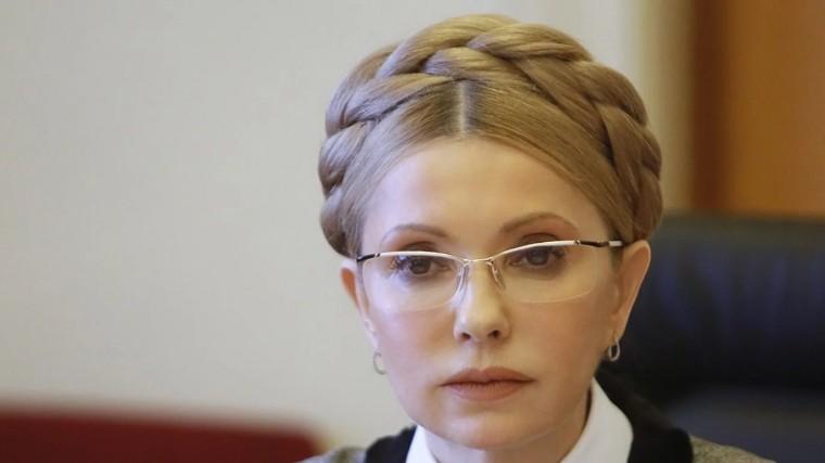 тимошенко пообещала ликвидировать нафтогаз станет президентом