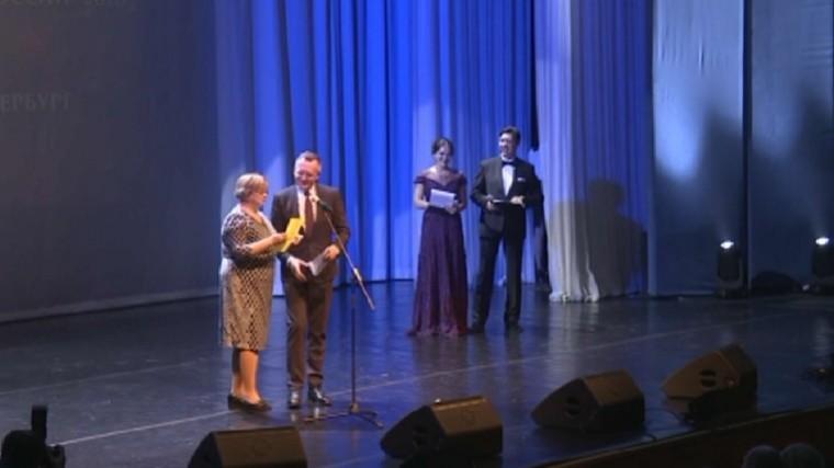 Объявлены победители первого тура всероссийского конкурса «Учитель года»