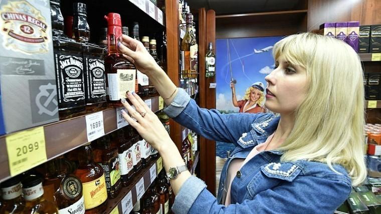 глава минздрава поддержала инициативу повышению возраста продажи алкоголя