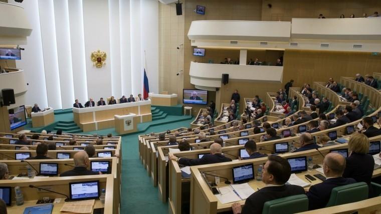 комитет совета федерации рекомендовал принять закон пенсионных изменениях