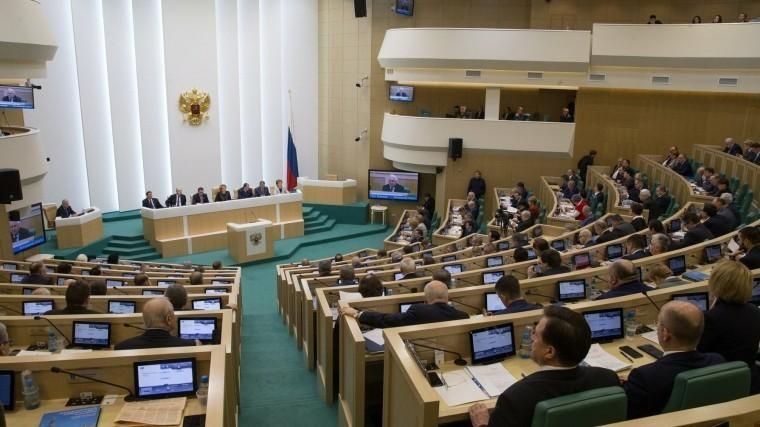 совет федерации одобрил закон пенсионных изменениях