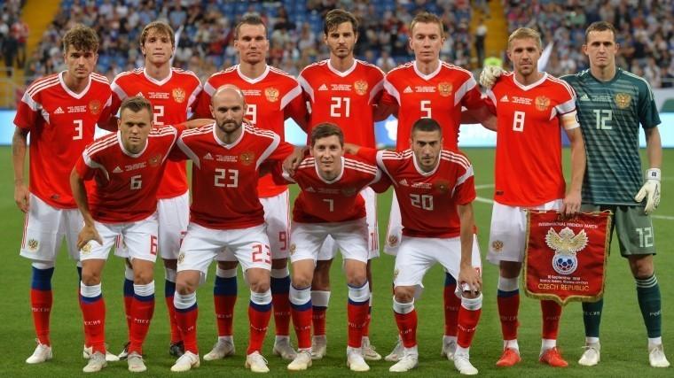 Где смотреть вонлайне трансляцию Россия— Швеция