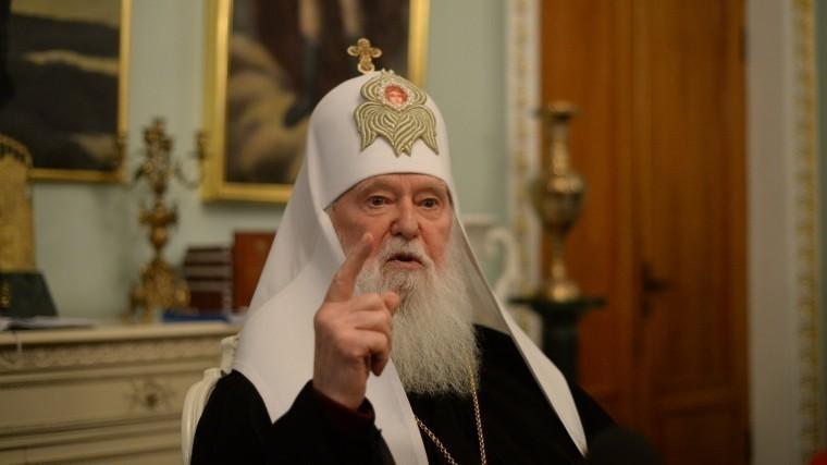 Константинопольский Синод снял анафему сдвух неканонических церквей Украины