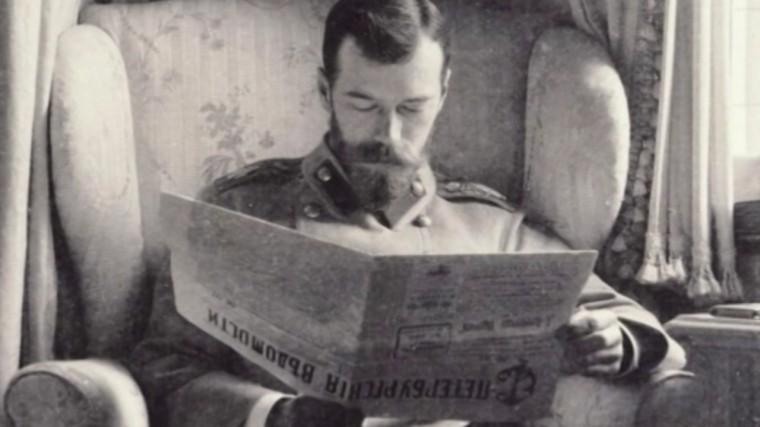 «Санкт-Петербургские ведомости» отмечают 290-летний юбилей