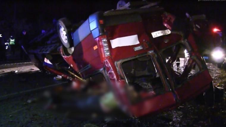 МЧС опубликовало список жертв аварии вЧувашии: погибли 11 человек