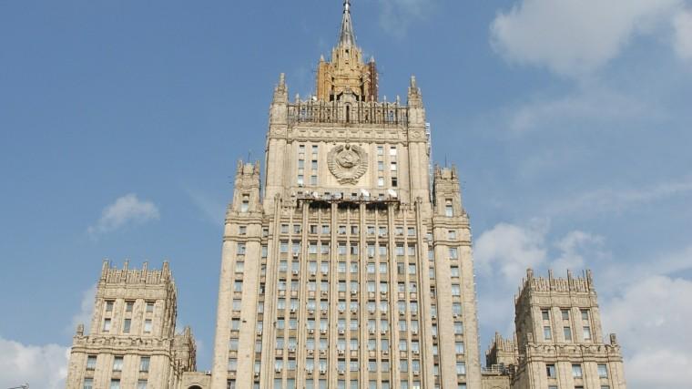 мид россия вмешивалась выборы сша намерена будущем