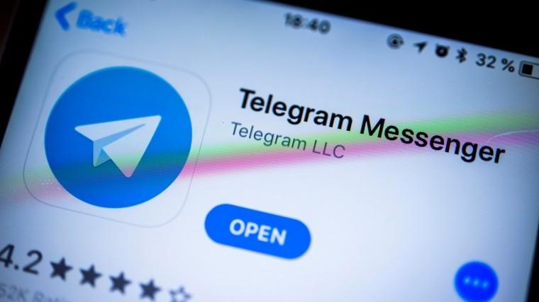 команда telegram сообщила устранении массового сбоя работе мессенджера