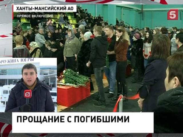 Мотовилихинские заводы последние новости май 2017