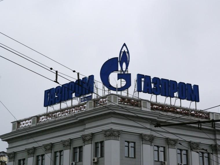 «Газпром» подал апелляцию нарешение Стокгольмского арбитража попоставкам газа наУкраину