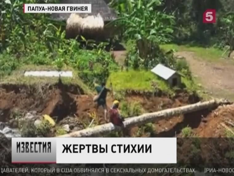 Жертвами нового мощного землетрясения вПапуа Новая Гвинея уже стали 18 человек