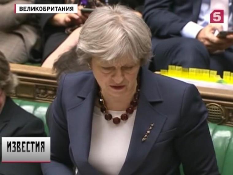 Минус 23: зачем Тереза Мэй решила выслать российских дипломатов