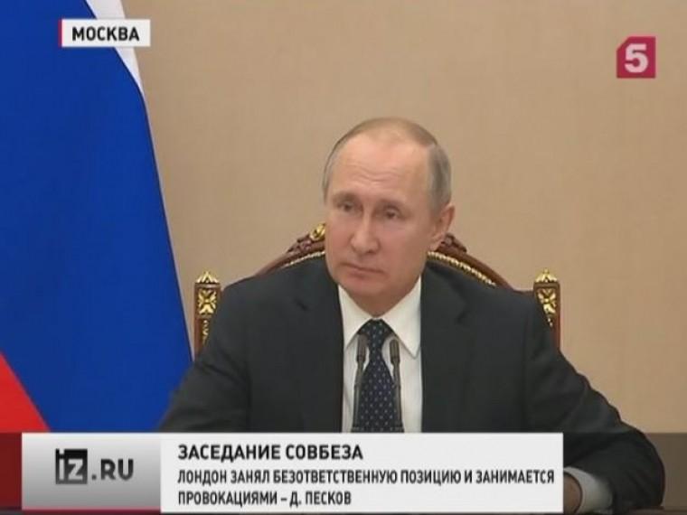 Дипломатический скандал стал главной темой назаседании Совета безопасности РФ