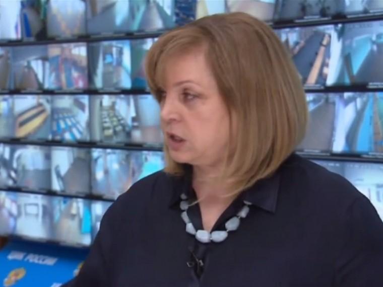 Глава Центризбиркома призвала россиян «никого небояться»навыборах18марта