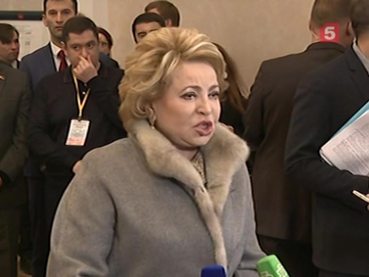 «Грубейшее нарушение международного права!»— Матвиенко опрепятствовании голосованию россиян наУкраине