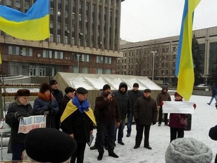 «Казнокрад иофшорник»— сторонники Саакашвили потребовали импичмента Порошенко намитинге вКиеве