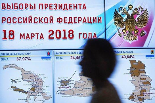 Выборы-2018: Как проголосовали первые лица страны
