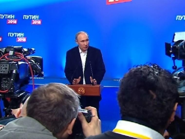 Путин подтвердил, что Китай— перспективный стратегический партнёр России