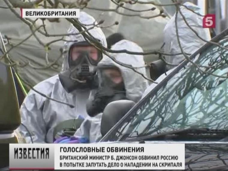 Генсек НАТО призвал Россию раскрыть данные попрограмме «Новичок»