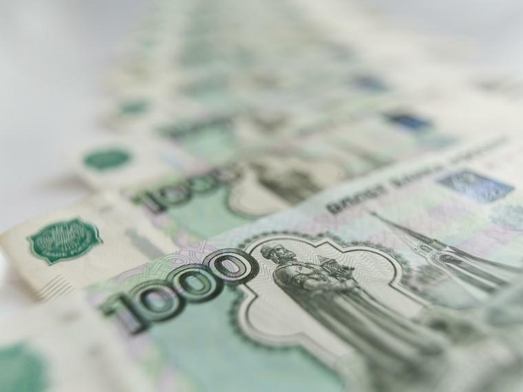 Центробанк РФпонизил ключевую ставку с7,5 до7,25 процентов