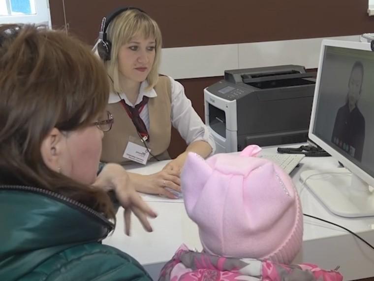 ВКалининградской области запустили социальный онлай-переводчик для людей сограничением послуху