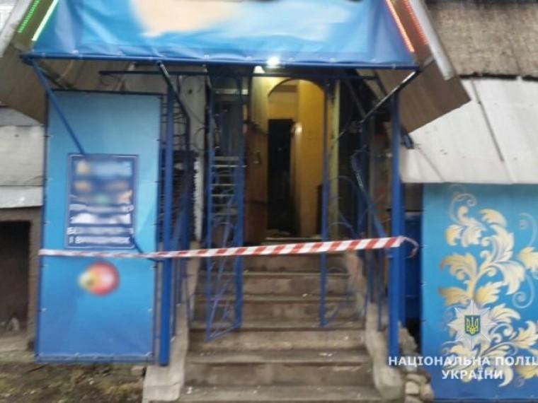 Мощный взрыв прогремел вказино насевере Украины