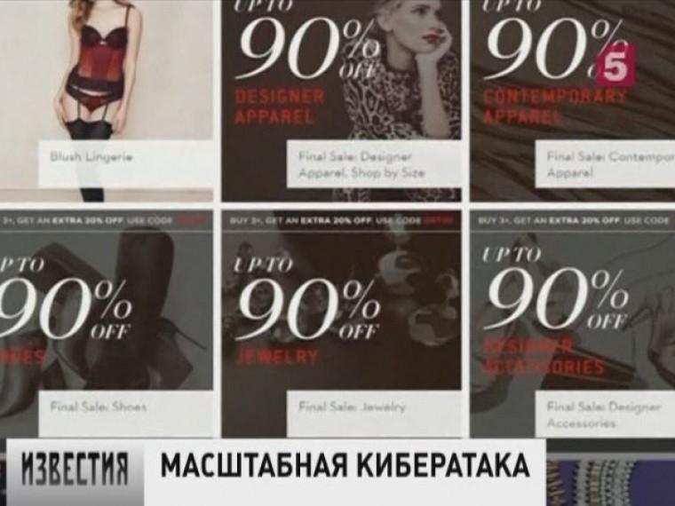 Магазины люксовой одежды вСША впанике из-за хакерской атаки наихсайты