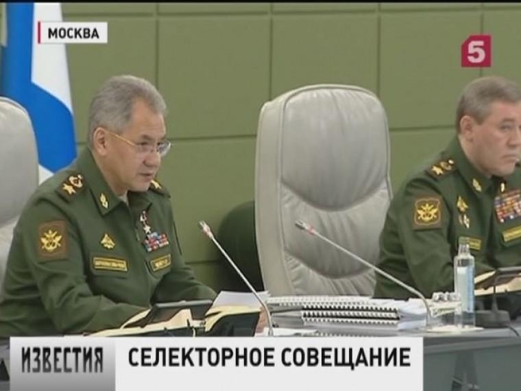 ВМоскве пройдет Международная конференция побезопасности