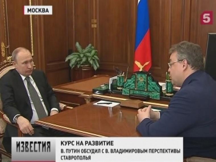 Путин: дома культуры недолжны закрываться врегионах ради строительства новых объектов