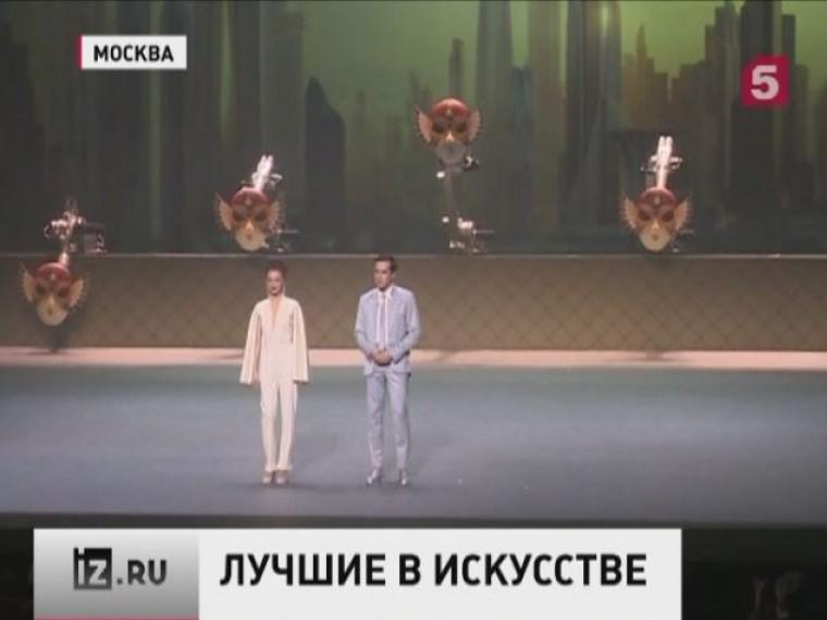 ВМоскве мастерам сцены вручили «Золотые маски»
