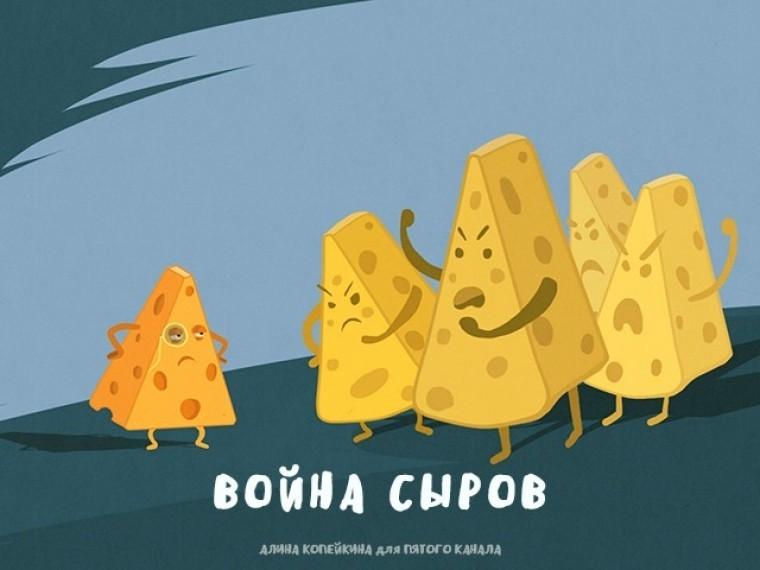 Как сыр вмасле