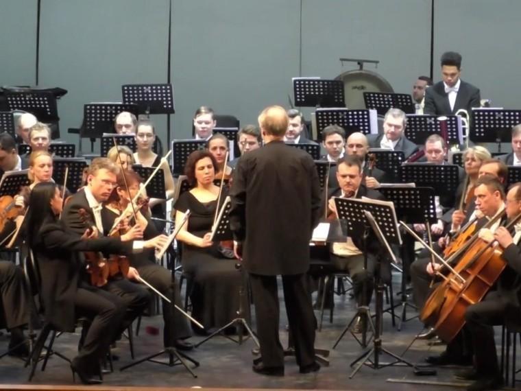 Оркестр Мариинского театра дал благотворительный концерт вКемерове— опубликовано видео