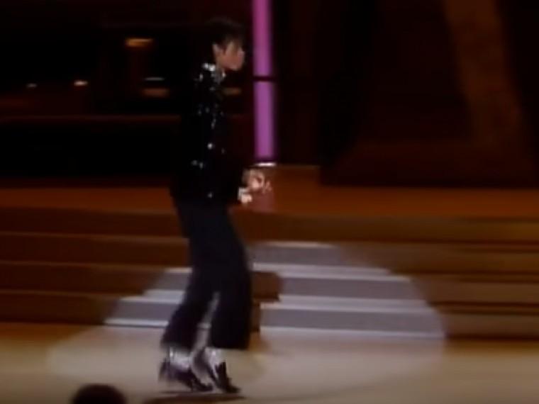 Самый главные «лунные» туфли Майкла Джексона продадут нааукционе