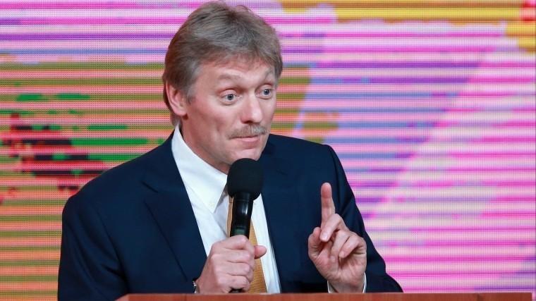 Песков разъяснил позицию Кремля попенсионной реформе