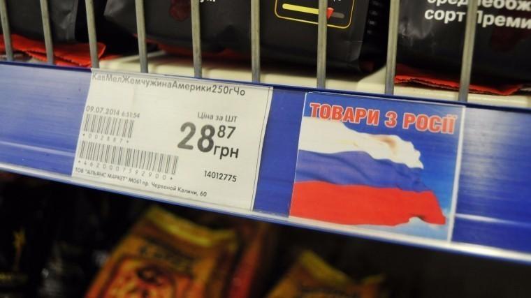 Незалежная нарастила импорт товаров изРоссии на31%