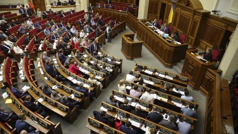 «Назревает катастрофа»— депутат Рады напугал украинцев