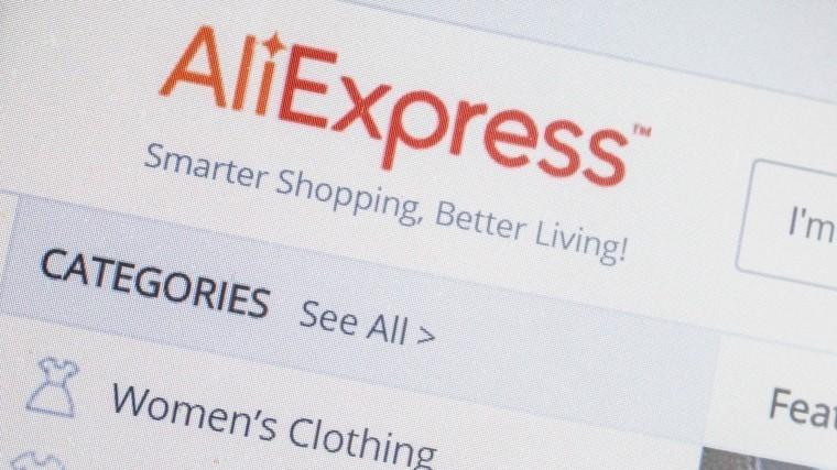 ВРоссии появятся пункты самовывоза AliExpress
