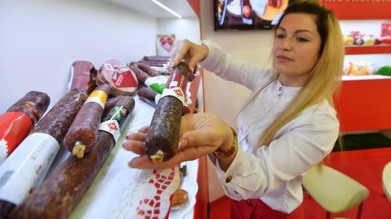 Колбаски для фитоняшки: наУрале изобрели колбасу, которая неполнит