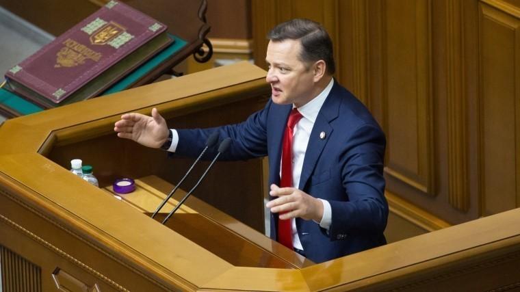 Нардеп Ляшко пообещал украинцам десятикратное увеличение зарплат
