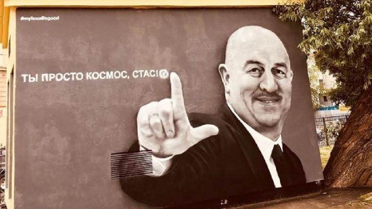 Художники восстановят граффити с Черчесовым в Петербурге, испорченное вандалами