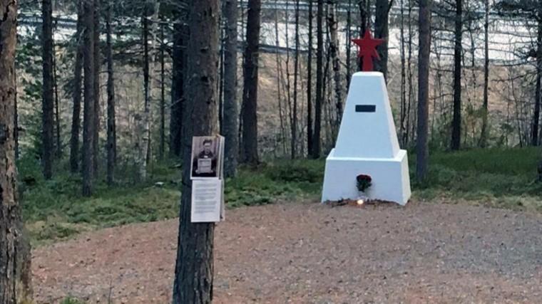 Вандалы осквернили памятник советским военнопленным на севере Норвегии